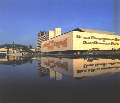 Kompleks Parlemen (Gedung DPR/MPR