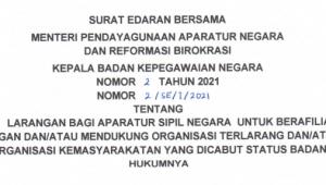 Menteri PAN RB & Kepala BKN Keluarkan SE Bersama Larang ASN Terlibat Organisasi Terlarang