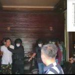 Densus 88 menangkap Munarman di rumahnya di kawasan Pamulang, Tangerang Selatan, Selasa (27/4/2021).